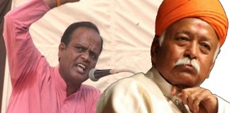 kundan chandrawat mohan bhagwat making india