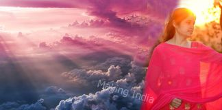 ma jivan shaifaly article sun and earth