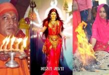 ma jivan shaifaly bharat mata yogi adityanath up making india