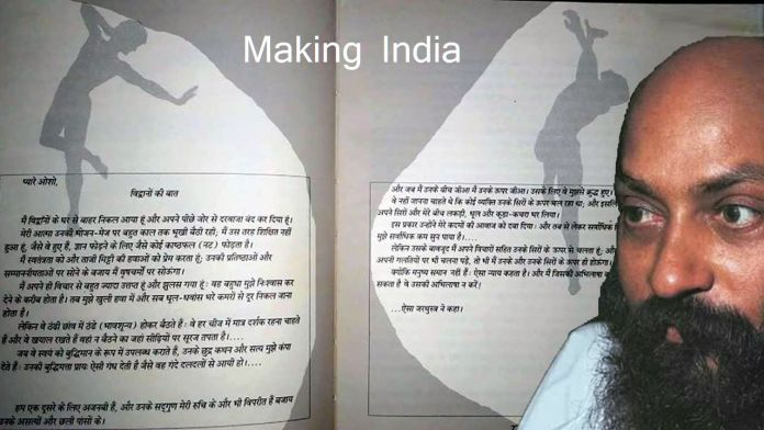 osho jarthustra making india