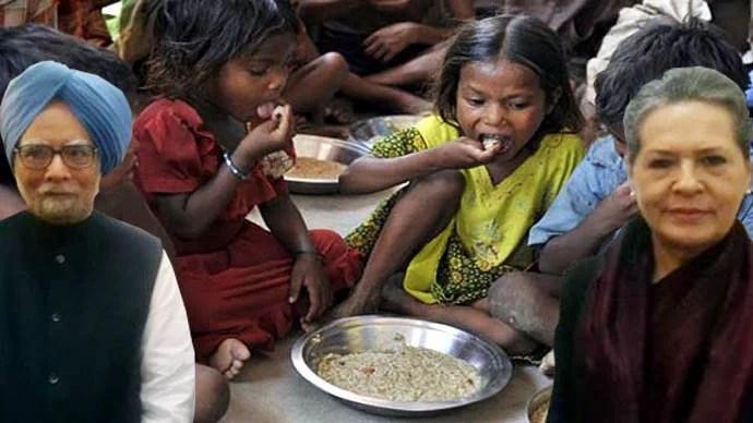 जब गरीब की थाली से हुई 38000 करोड़ की लूट