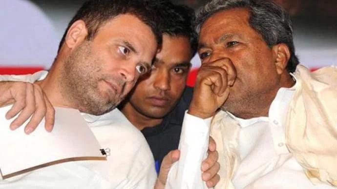 क्यों है ये हाय तौबा! जानिए, क्यों कर्नाटक था ज़रूरी काँग्रेस के लिए