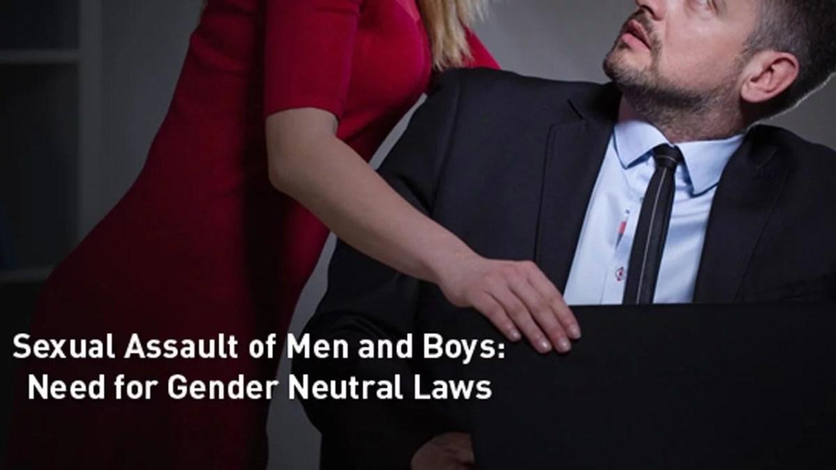 ME TOO : सिर्फ स्त्रियाँ ही नहीं, पुरुष भी होते हैं यौन शोषण के शिकार