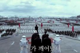 FORCE KOREAN - New Star Wars: The Force Awakens Korean TV spot! It has a new shot of the First Order!