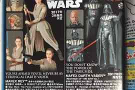 "image 27 - Mafex Reveals Star Wars: The Force Awakens Rey 6"" figure!"