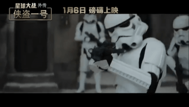 Photo of The fourth international Rogue One: A Star Wars Story trailer! Really cool new shots!