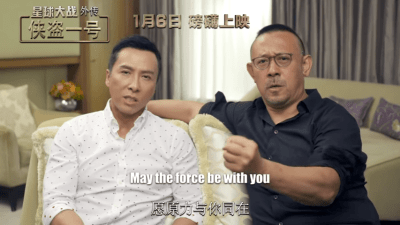 Donnie Yen and Jiang Wen discuss Rogue One: A Star Wars Story and introduce Chinese Trailer