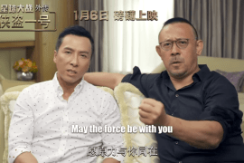 Yen and Wen - Donnie Yen and Jiang Wen discuss Rogue One: A Star Wars Story and introduce Chinese Trailer