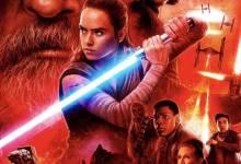 IMG 6952 1 - Around the Galaxy: Star Wars News 12.17.17
