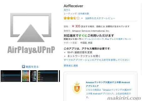 【Mac】AVCHD形式の動画を読み込んでからTVにミラーリングするまでの手順