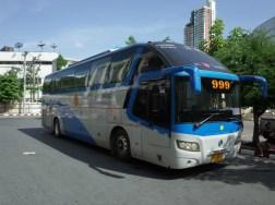 バンコク→トラート行きのバス