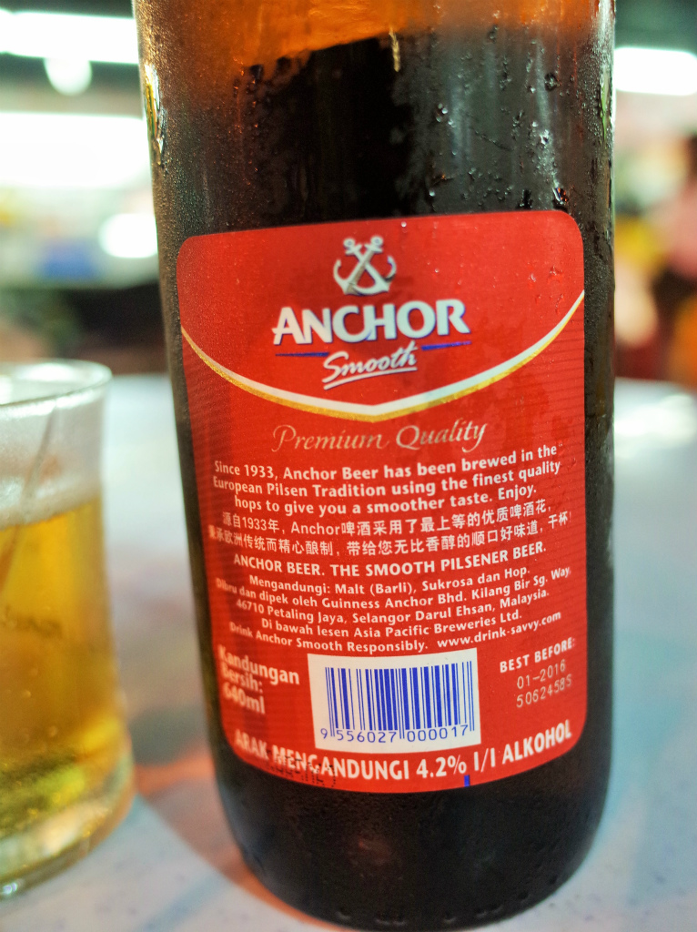 ANCHOR Smooth 640ml (裏)