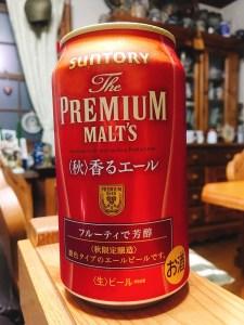SUNTORY PREMIUM MALT'S <秋>香るエール 350ml