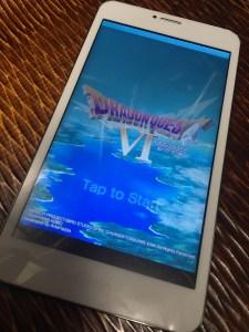Android版ドラゴンクエスト6