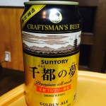 SUNTORY CRAFTSMAN'S BEER 千都の夢 350ml