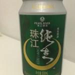 珠江啤酒 純生 330ml