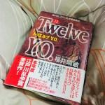 Twelve Y.O. / 福井晴敏