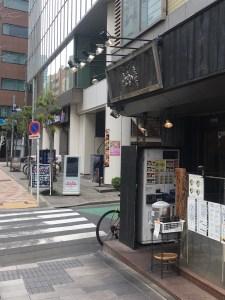 神田小川町のつじ田味噌の章