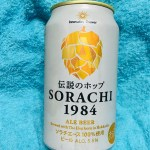 SAPPORO Innovative Brewer SORACHI 1984 350ml