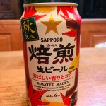 SAPPORO 焙煎生ビール 350ml
