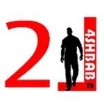 4shbab TV2 Live