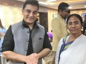 Kamal meets Mamata, says he's big fan of WB CM