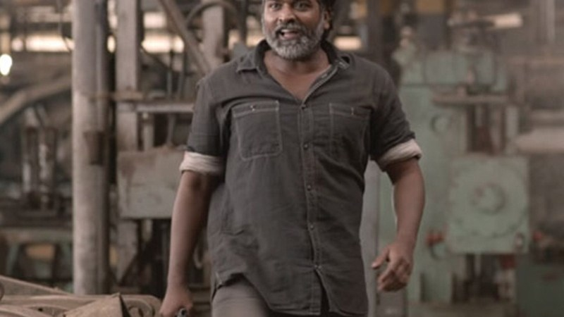 Vijay Sethupathi to donate Rs 50 lakh for education