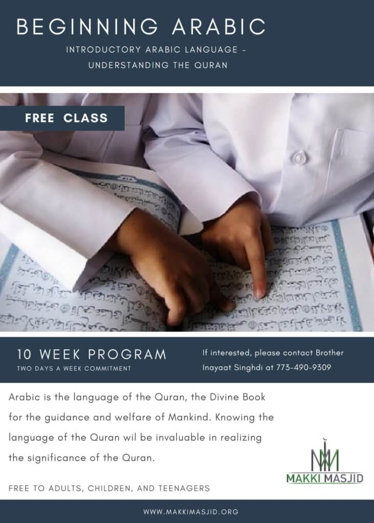 Beginning Arabic Class; Free to adults, children and teenagers.