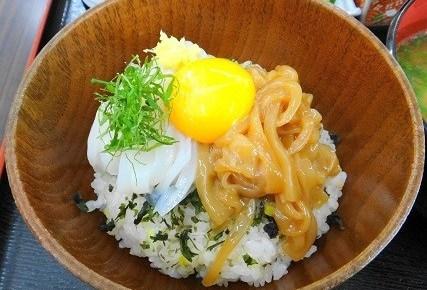 いかさま丼