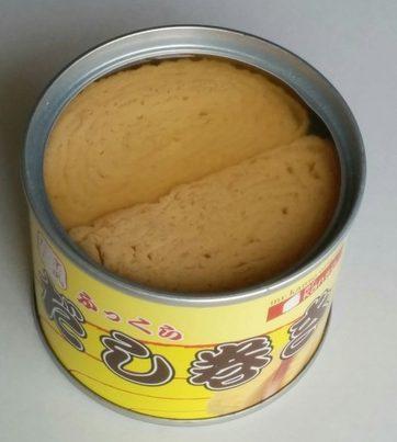 ミスターカンソのだし巻き玉子の缶詰を開けた写真