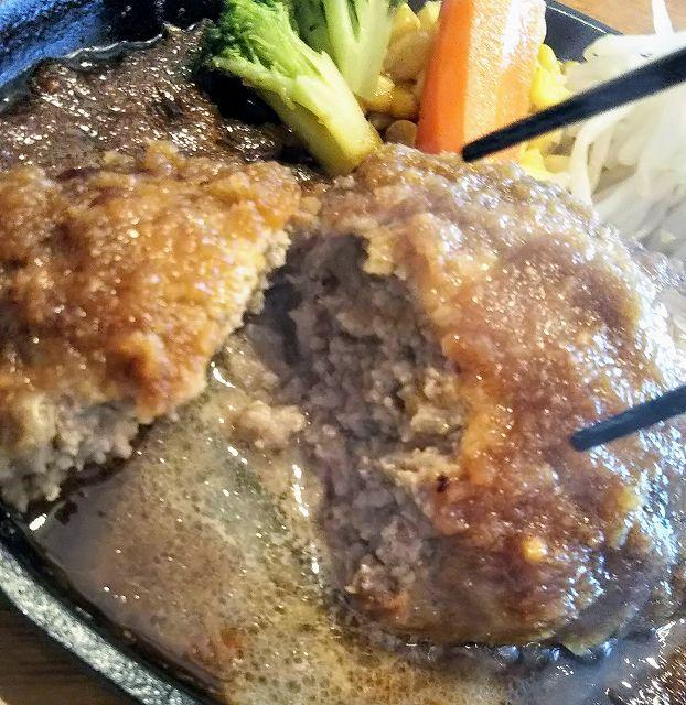 タカサキハンバーグ 肉汁