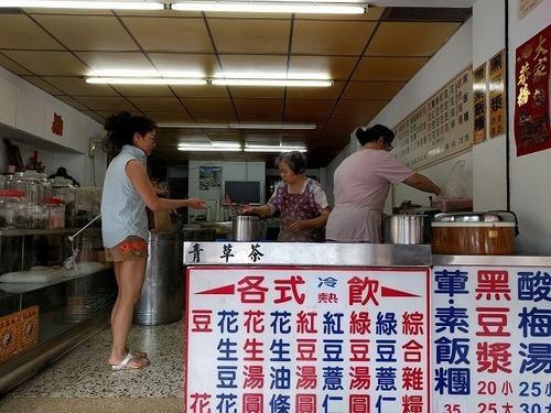台湾の員林商店 黒おにぎり