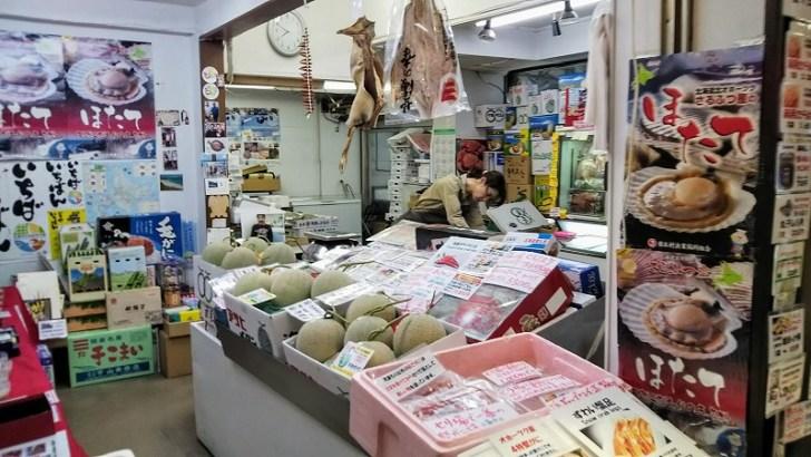 札幌の二条市場
