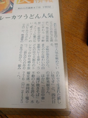 IMG_20160509_175336.jpg