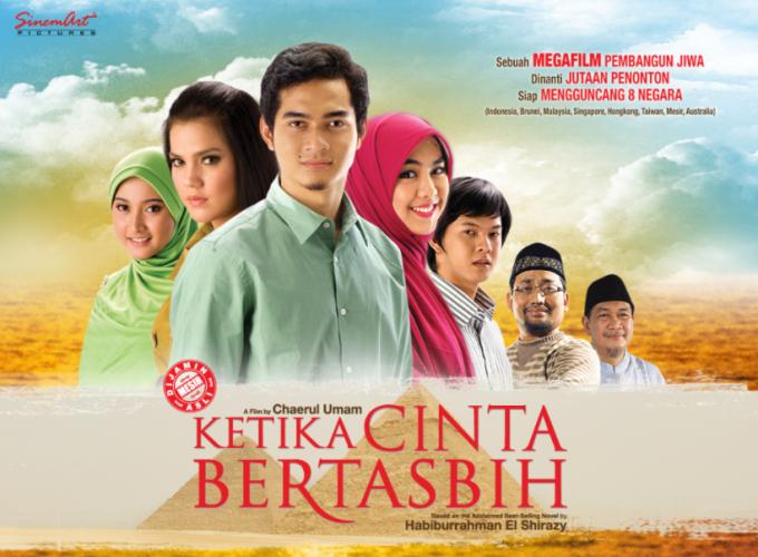 film romantis indonesia terpopuler