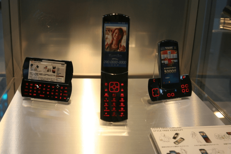 handphone tercanggih di masa depan