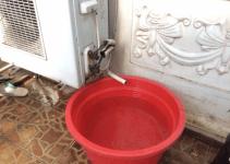 kandungan air buangan ac