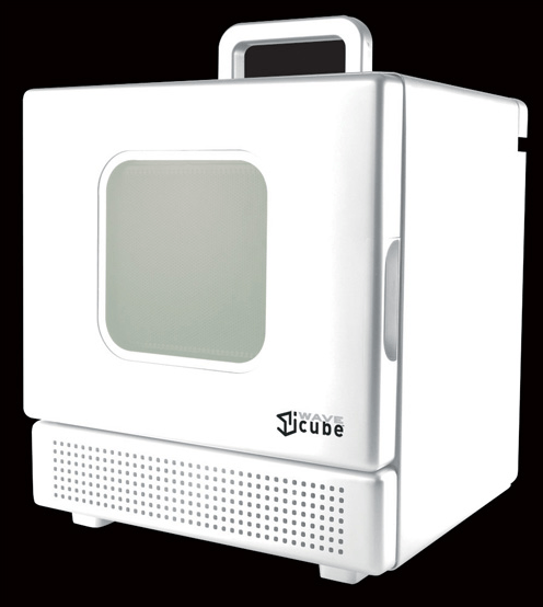 The I Wave Cube Microwave Is The Perfect Graduation Gift. It Is Small  Enough To Fit Into A Dorm Room And Is Very Easily Transported. Part 54