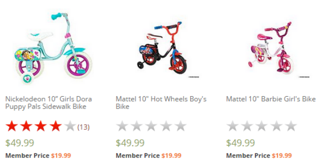 Bikes On Sale At Kmart
