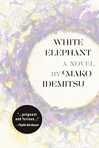 white-elephant-bookface