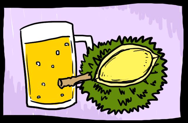 ドリアンとビール