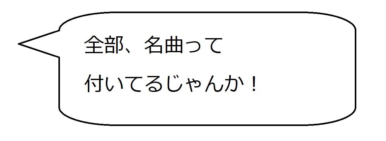 誠一文字のHyper‐Store