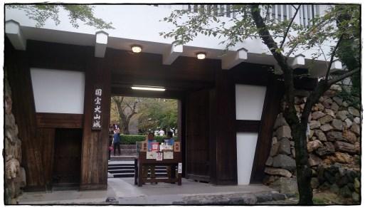 犬山城入り口の門