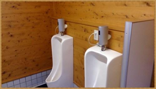 苗木城跡のトイレ