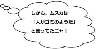 名古屋飛行場撮影記ミケコメ01