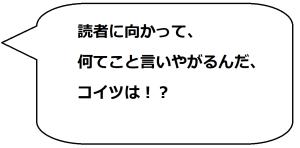 岐阜城周辺の一文字コメ01