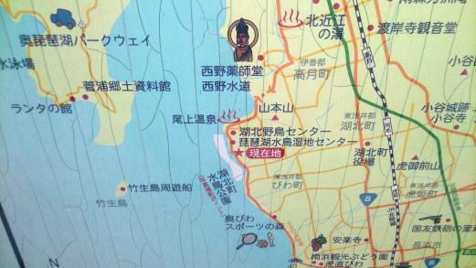 琵琶湖北水鳥公園の地図