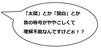墨俣城の文乃コメ01