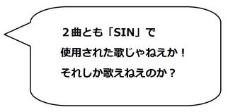 サイバーの一文字コメ01