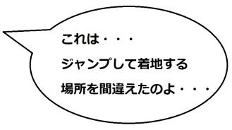 武蔵野うどんのすとなコメ02